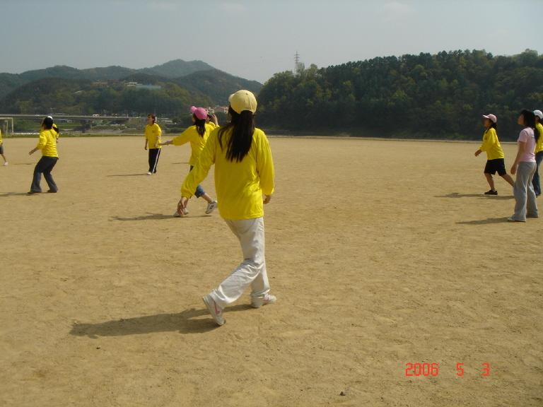 2006년 물리학과체육대회#30.jpg